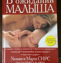 """Cartea """"așteaptă copilul"""""""
