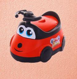 Παιδικό ποτ μηχανή