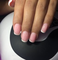 Manicure and Gel polish