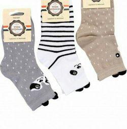 Komik bebek çorapları YENİ 16-18 beden