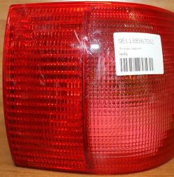 Back lamp red