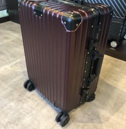Bejon's suitcase claret