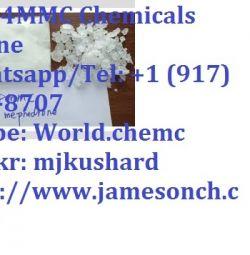 Купуйте стимулятори та психоделічні хімічні речовини