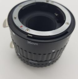 Macro Nikon ring with autofocus