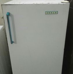 Sell ​​fridge Ocean