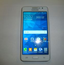 SAMSUNG Galaxy Grand Prime VE SM-G531F -4G-LTE
