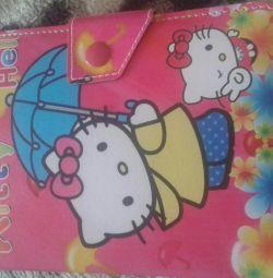 Children's cover