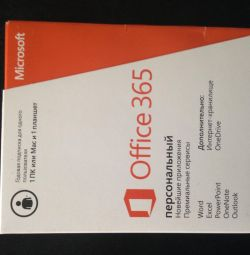 Microsoft Offic 365 Package