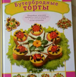 Great cookbook!