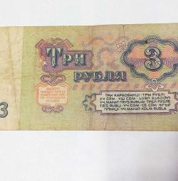 3 rubles