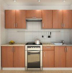 Complete kitchen modular new