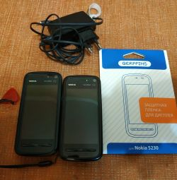 Nokia 5230 express music cell phones