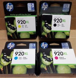HP 920XL Inkjet Printer Cartridges