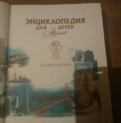 Children's encyclopedia Avanta +
