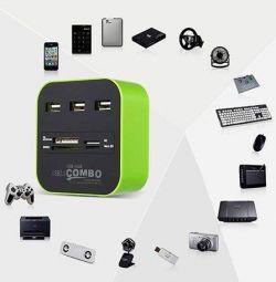 Συσκευή ανάγνωσης καρτών USB 2.0 HUB + Combo