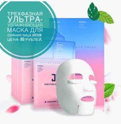 Three-stage anti-aging fabric mask