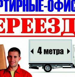 Gruzchiki.Transport.