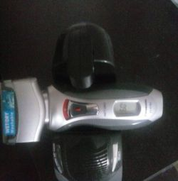 Shaving machine Samsung