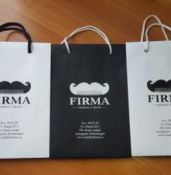 Paper bags with logo to order spb