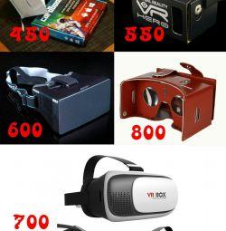 Pahare noi VR