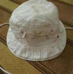 Cap for 9-12 months.