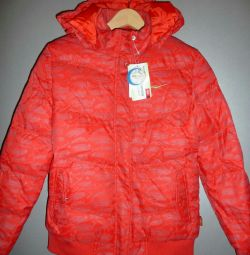 Jacket nou pe sintepon