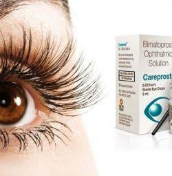 Careprost (careprost) is the secret of the beauty of eyelashes!