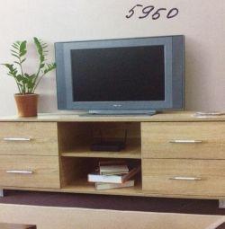 TV Sehpası TV