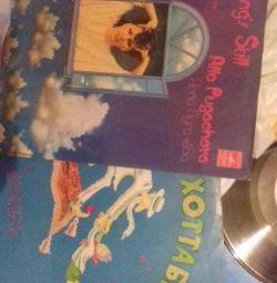 Înregistrări de anii 70-80