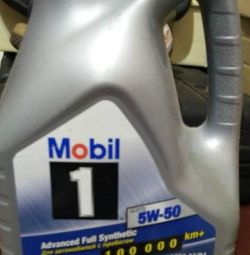 Mobil engine oil 1