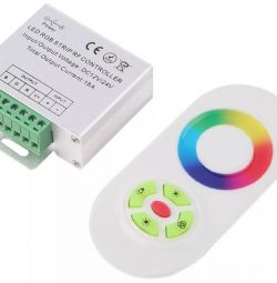 RGB controller SWG RF sensor ring 18A white remote