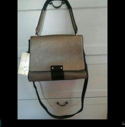 Νέα τσάντα μπεζ / ασημί / μαύρο