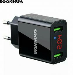 2 usb charger