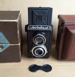 Bir kutu içinde Amatör-2 kamera