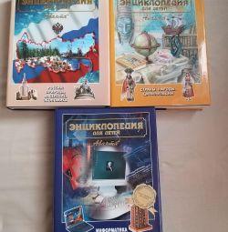Энциклопедии для детей Аванта+