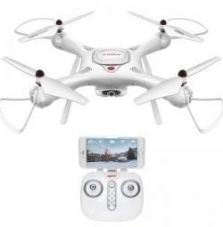 Syma X25 Pro Quadrocopter