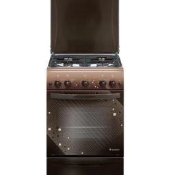 Gas stove Hephaestus