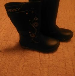 Boots new autumn 28 times