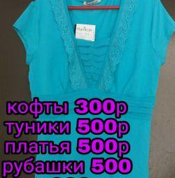 продається кофта 200р