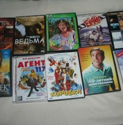 DVD din casă