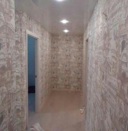 Duvar kağıdı, resim
