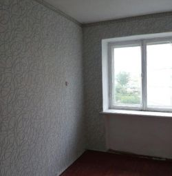 Cameră, 13 mp