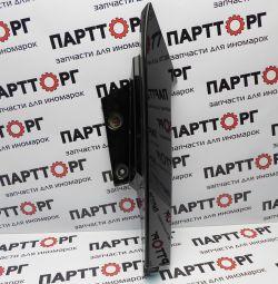 Накладка двері багажника ліва X-Trail T32