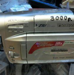 Video kamera Panasonic NV-VZ18