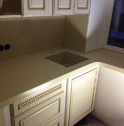 Countertop with sink made of artificial stone!