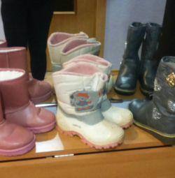 Children shoes p 31