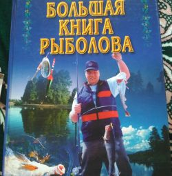 Big book of the fisherman
