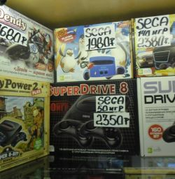 Consolă de jocuri Dandy 150 jocuri încorporate.