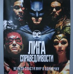 Poster / poster / poster Justice League. DC