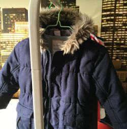 Χειμερινό μπουφάν για παιδιά